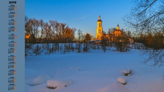 религия, здание, деревья, снег