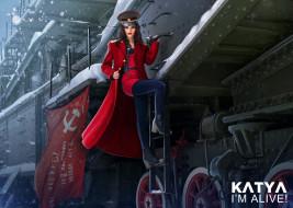 пальто, флаг, взгляд, девушка, фон