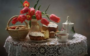 пасха, праздник, тюльпаны, красные, ваза, скатерть, яйца, натюрморт, чашка, чай, стол, корзина, чайник, цветы, тарелки
