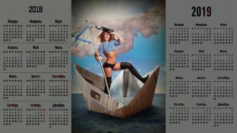 флаг, кораблик, девушка, взгляд