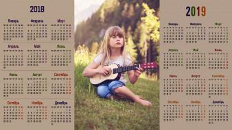 девочка, взгляд, гитара
