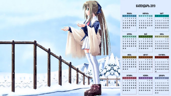 профиль, девочка, снег
