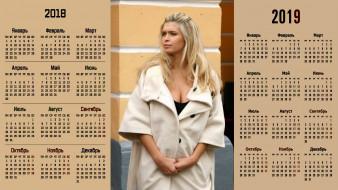певица, девушка, Вера Брежнева, взгляд