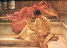 the favourite poet,  sir lawrence alma-tadema, рисованное, lawrence alma-tadema, чтение, подушки, фрески, женщины, свиток