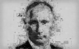 владимир путин, портрет, лицо, президент, российский политик, газетное искусство, творческий портрет
