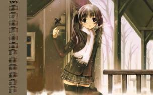 девушка, взгляд, снег