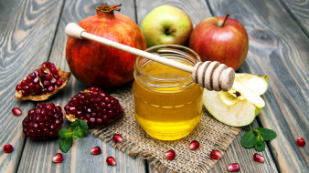 мед, яблоко, гранат