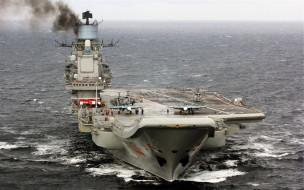 тавкр, вмф россии, тяжелый  авианесущий крейсер, су33, адмирал кузнецов, авианосец
