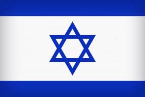 Israel, Flag, Misc