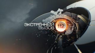 телефон службы спасения, экстренный вызов, россия, 112