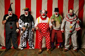 люди, Clowns, фон