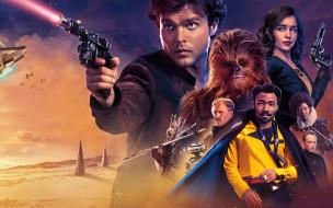 приключения, фантастика, истории, звездные войны, Соло, A Star Wars Story, Solo