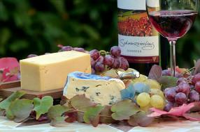 сыр, виноград, еда, вино