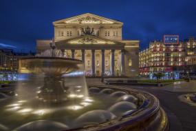 площадь, театр
