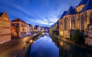 канал, Гент, Бельгия, вечер