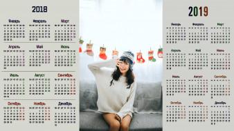 календари, девушки, улыбка, шапка, взгляд