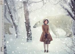 девушка, снег, клетка, деревья, медведь