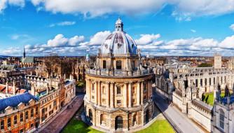 Здание Оксфордского университета