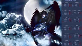 календари, аниме, человек, планета, крылья