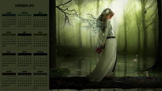 календари, фэнтези, растения, птица, водоем, лес, крылья, девушка