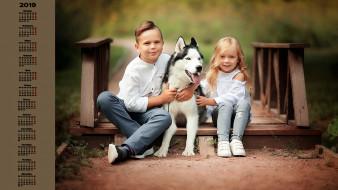 календари, дети, девочка, мальчик, взгляд, собака