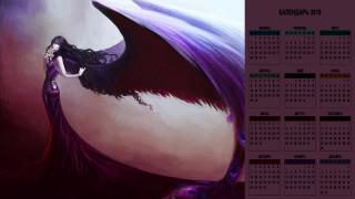 календари, фэнтези, крылья, девушка