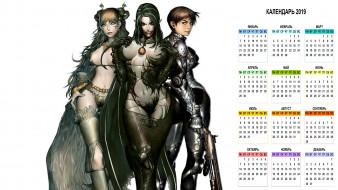 календари, видеоигры, взгляд, девушка, оружие
