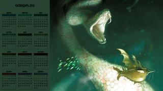 календари, фэнтези, существо, корабль