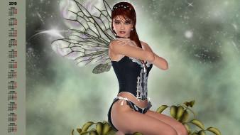 девушка, взгляд, крылья, листья