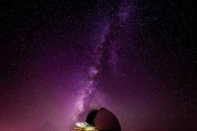 космос, галактики, туманности, простор