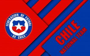 логотип, фон, линии, цвета, полосы