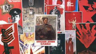 9 мая, разное, ретро,  винтаж, советские, плакаты, 9, мая, праздники
