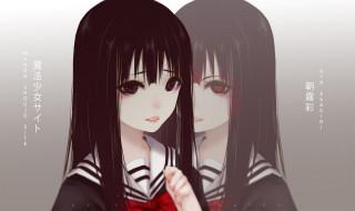 mahou shoujo site, аниме, девушка