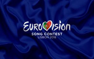 музыка, евровидение, синий, конкурс, надпись, ткань, лиссабон, логотип