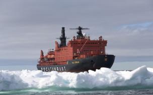 корабли, ледокол, атомоход