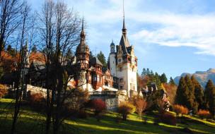 замок, город