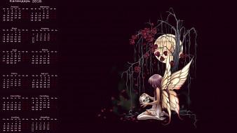 календари, фэнтези, существо, цветы, череп, крылья