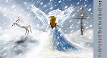 календари, фэнтези, снег, единорог, девушка