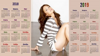 календари, девушки, взгляд