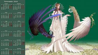 крылья, девушка