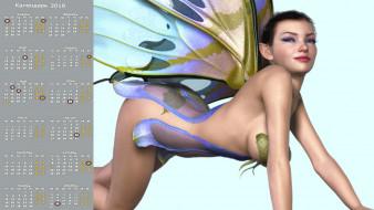 девушка, взгляд, существо, крылья