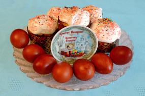 куличи, праздничные, пасха, яйца