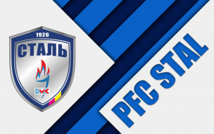 логотип, полосы, цвета, линии, фон