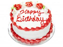 день рождения, поздравление, торт