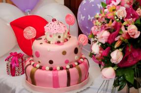 шары, торт, цветы, подарки, день рождения