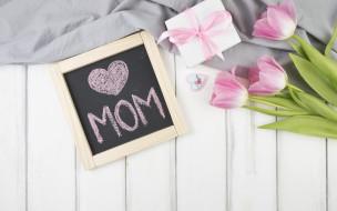 Love, открытка, family, coffee, box, paper, flowers, праздник, floral, gift, тюльпаны, Mothers day