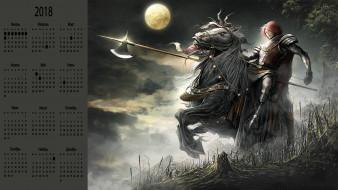 мужчина, лошадь, оружие, луна