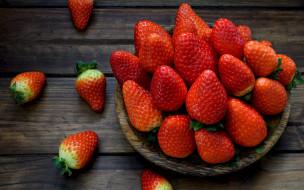 ягода, клубника