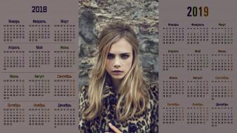 календари, девушки, лицо, взгляд
