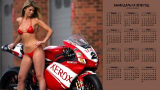 мотоцикл, девушка, байкер